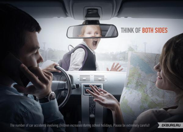 kreativna printova reklama 44