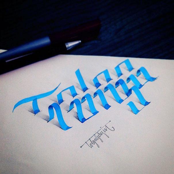 3d-kaligrafia-tolga-girgin 1