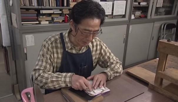 renovacia knih Nobuo Okano 1