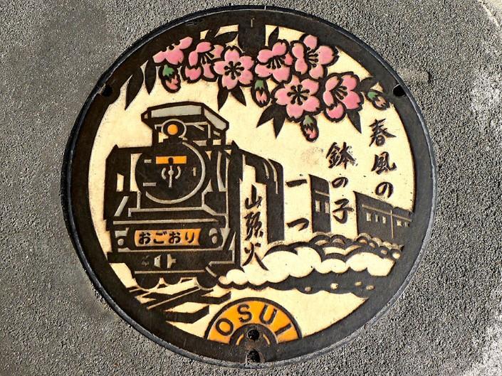 japonske-poklopy-2