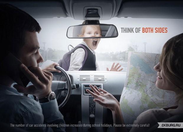 reklamy na zamyslenie 18