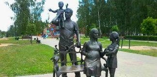 Sochy rodín | V Rusku nájdete stovky sôch podporujúce tradičný model rodiny
